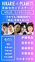 渋谷セカンドステージvol.22