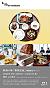新潟の味「新潟定食」期間限定メニュー